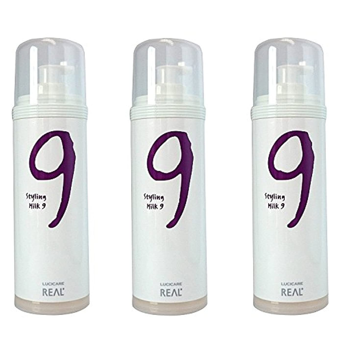与える行商人尊敬【3本セット】 リアル化学 ルシケア スタイリングミルク9 135g 【ハード】