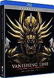 Garo - Vanishing Line: Season One - The Complete Series [Blu-ray]