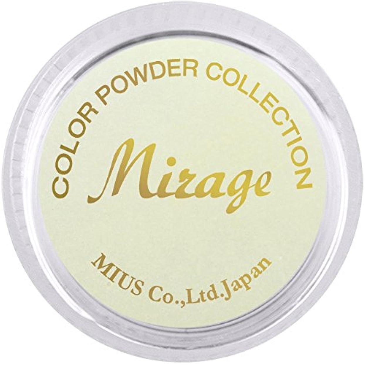 干し草最小制限されたMirage カラーパウダー7g N/PGS-6