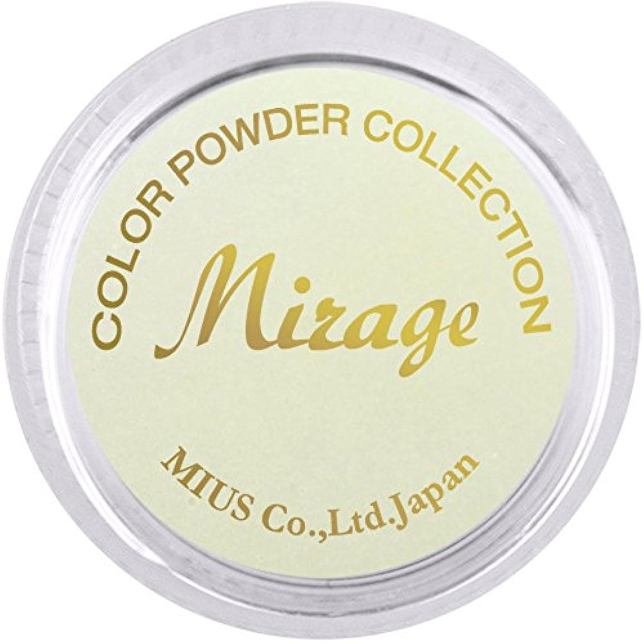 置換コンテスト病Mirage カラーパウダー7g N/PGS-6