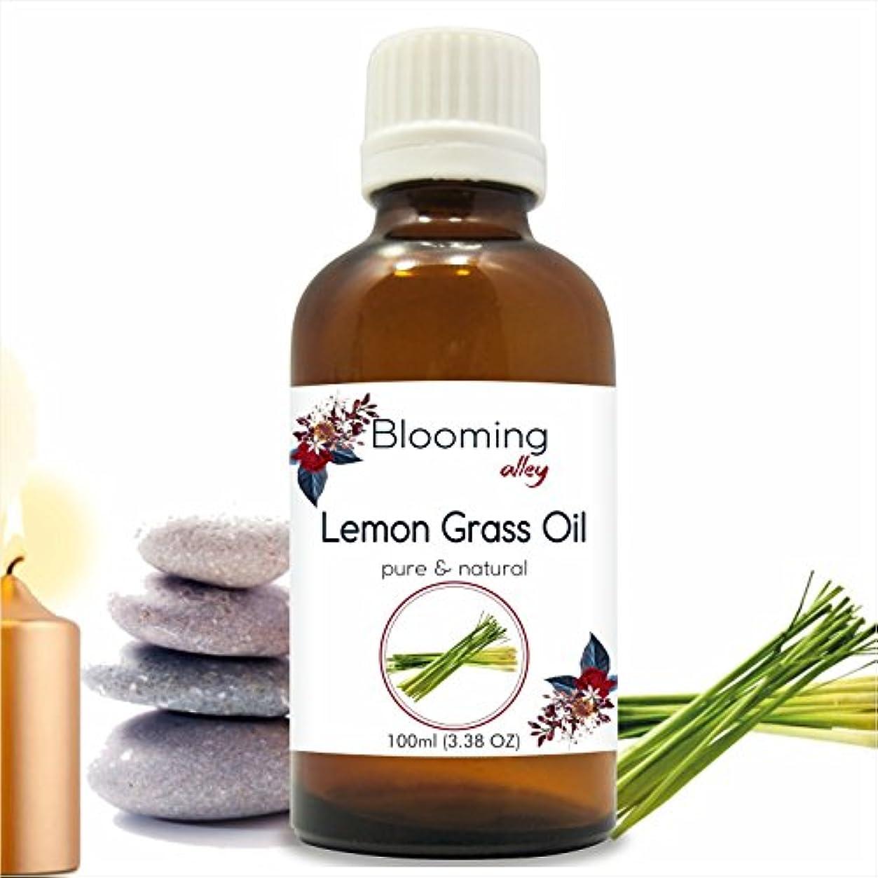 執着適用済み猫背Lemon Grass Oil (Cymbopogon Citratus) Essential Oil 100 ml or 3.38 Fl Oz by Blooming Alley