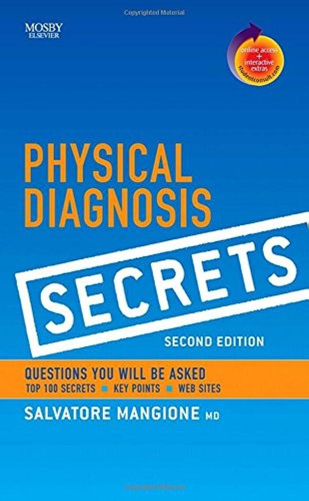 サスティーンチャンピオンシップ見つけるPhysical Diagnosis Secrets: With STUDENT CONSULT Online Access, 2e