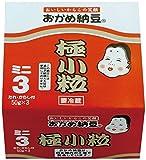 [冷蔵] おかめ納豆 極小粒ミニ 3個