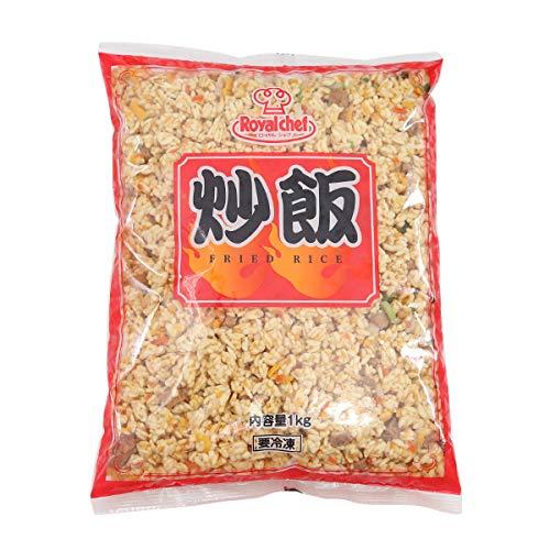 【業務用】ロイヤルシェフ 炒飯(国産米) 1kg ※リニューアル