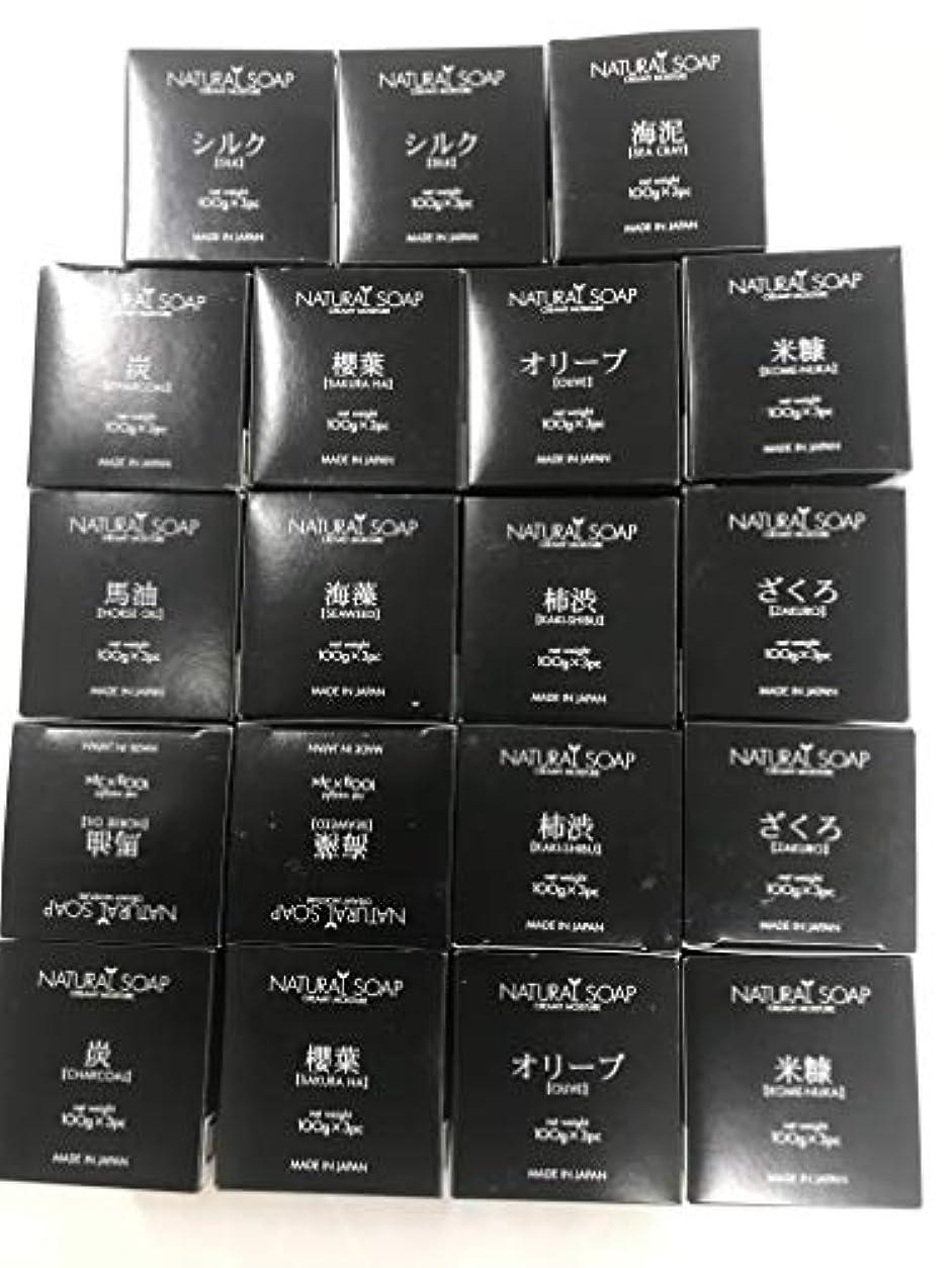 フルーティーアリ熟達した高級美容石鹸 NATURAL SOAP 福袋