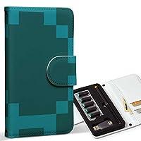 スマコレ ploom TECH プルームテック 専用 レザーケース 手帳型 タバコ ケース カバー 合皮 ケース カバー 収納 プルームケース デザイン 革 チェック・ボーダー 模様 緑 004051