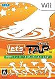 「レッツタップ(Let's TAP)」の画像