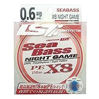 LINE SYSTEM(ラインシステム) SEA BASS X8 NIGHT GAME   0.6号
