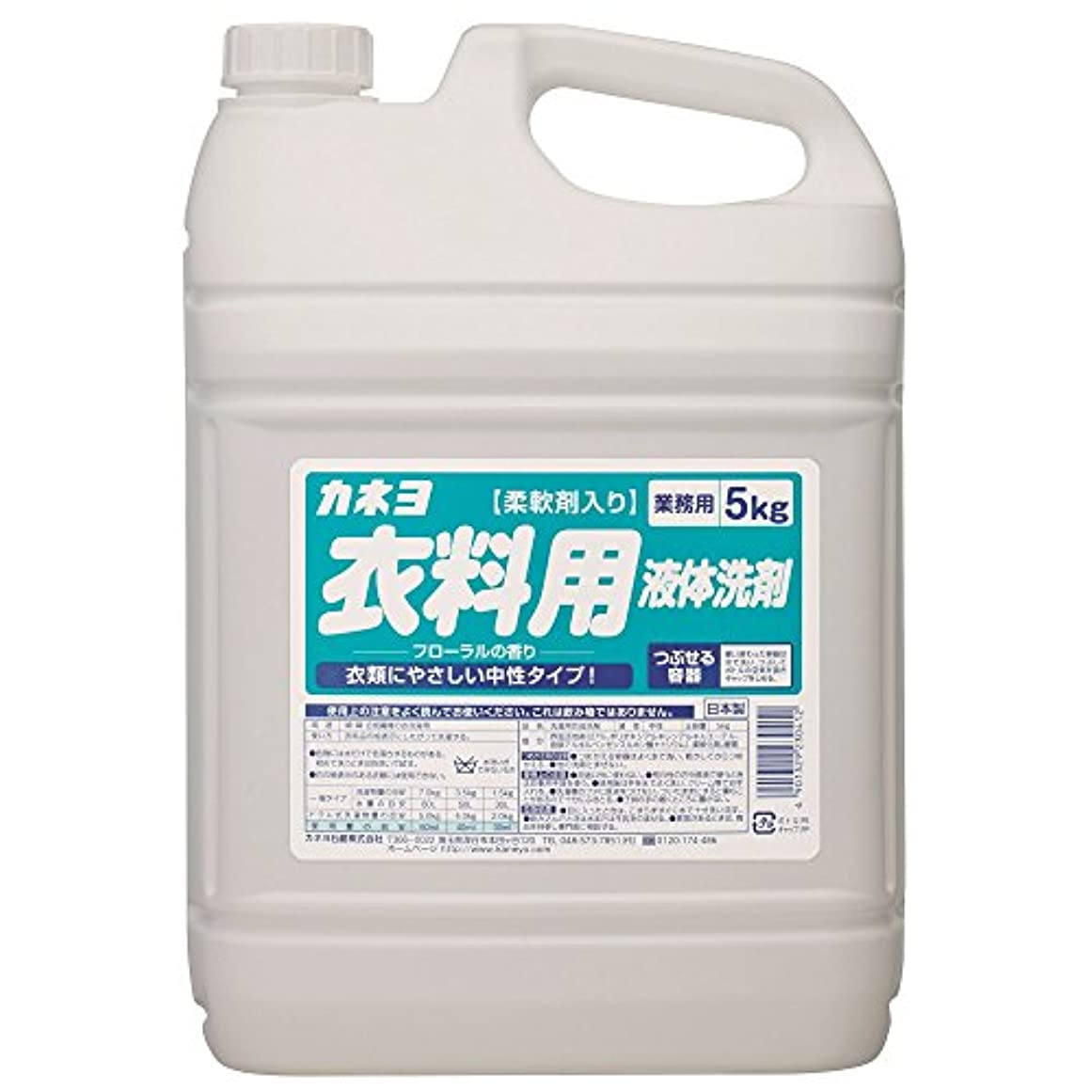 スチュワード冗談でインストール【大容量】 カネヨ石鹸 柔軟剤入り衣料用洗剤 液体 業務用 フローラルの香り 5kg