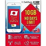 SIM プリペイドSIM 10GB 日数制限なし SoftBank 日本国内 4GLTE SIMピン付属 日 英 中 24H 365Day HelpDesk SIM有効期限あり