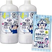 (Quasi-drug) Biore u Foam Hand Soap, Mild Citrus Scent, Refill, 27.1 fl oz (800 ml) x 2 + Biore u Full Body Cl