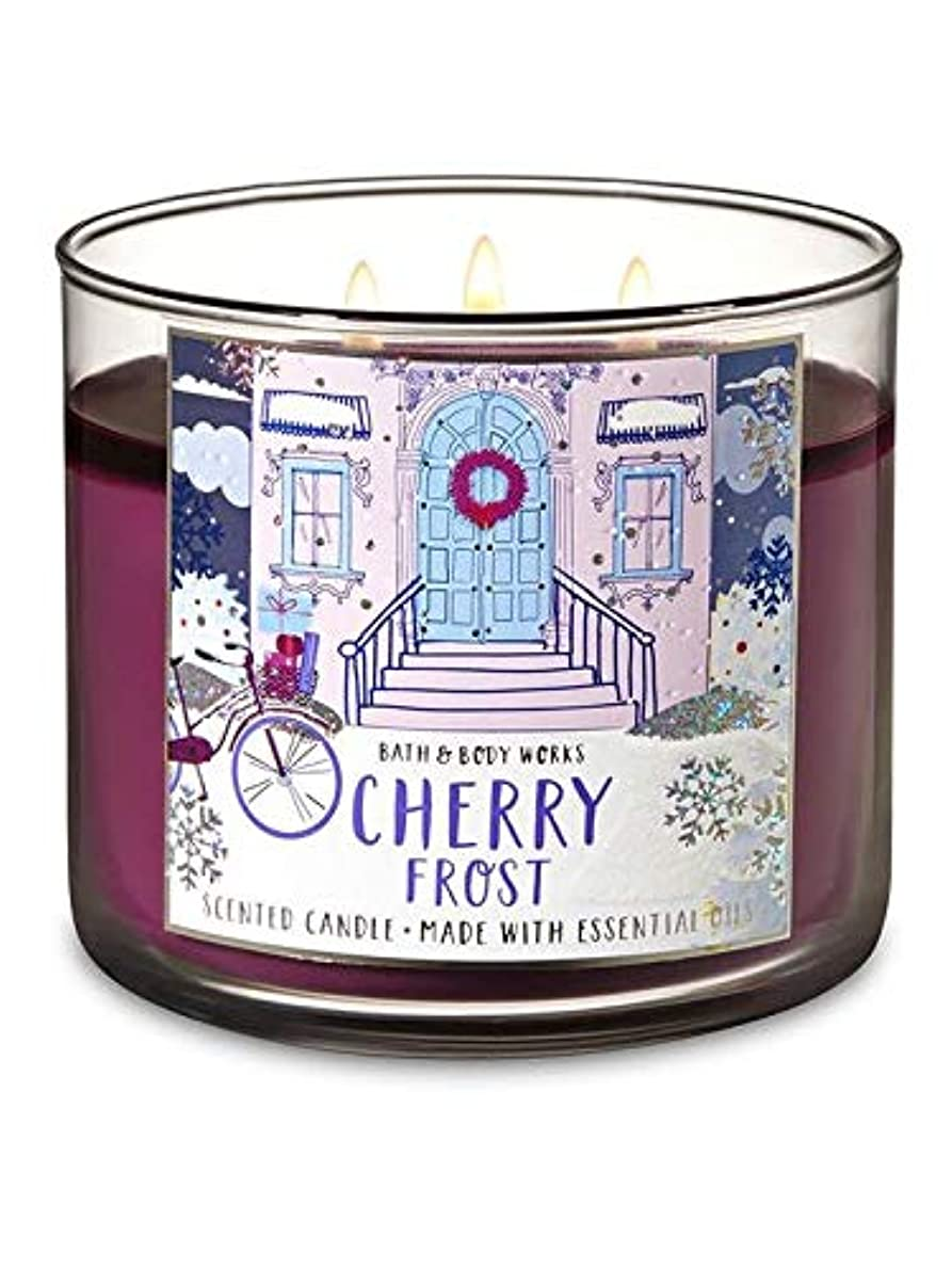 目指す女の子準備する【Bath&Body Works/バス&ボディワークス】 アロマキャンドル チェリーフロスト 3-Wick Scented Candle Cherry Frost 14.5oz/411g [並行輸入品]