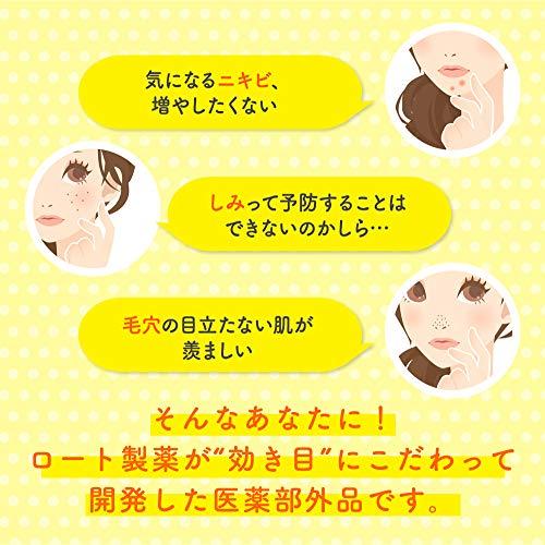 ロート製薬『メラノCCしみ集中対策美容液』
