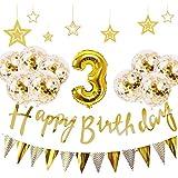 3歳 誕生日 飾り付け 21点 セット - Gehome ゴールド バースデー バルーン 飾り 男の子と女の子用(1歳?9歳)