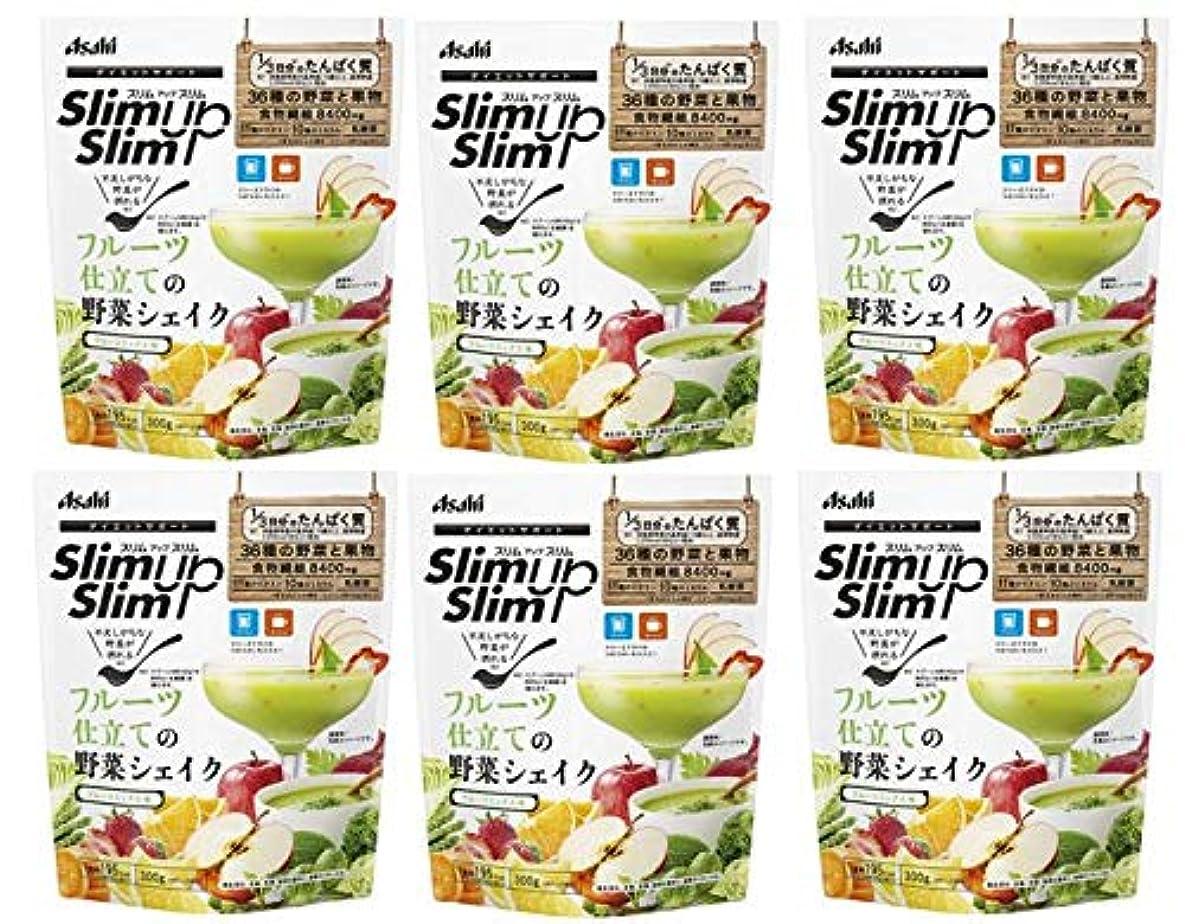 地味な終了しましたプラスアサヒグループ食品 スリムアップスリム フルーツ仕立ての野菜シェイク 300g X6個セット