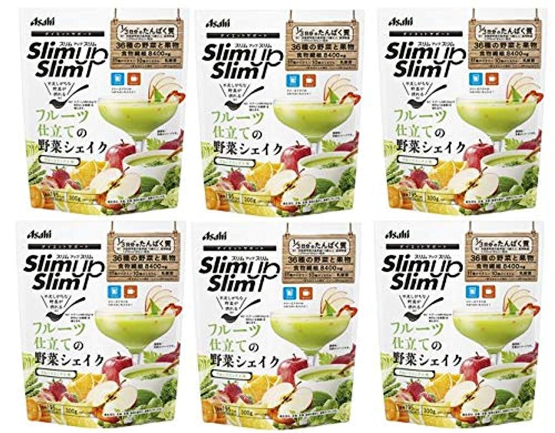 収束する過剰が欲しいアサヒグループ食品 スリムアップスリム フルーツ仕立ての野菜シェイク 300g X6個セット