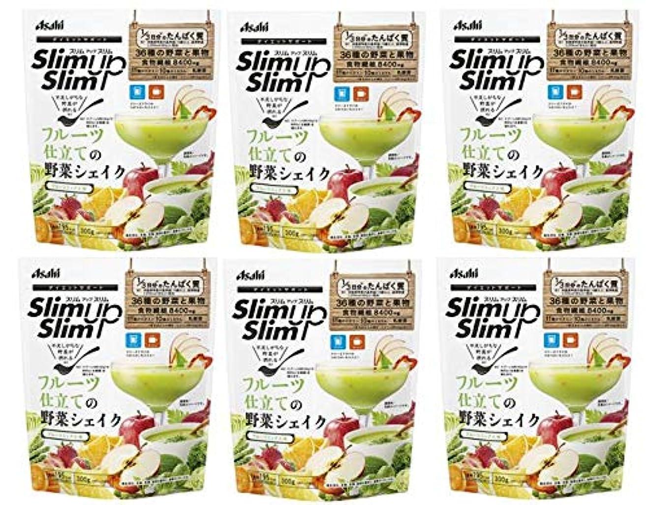 反毒コイン滝アサヒグループ食品 スリムアップスリム フルーツ仕立ての野菜シェイク 300g X6個セット