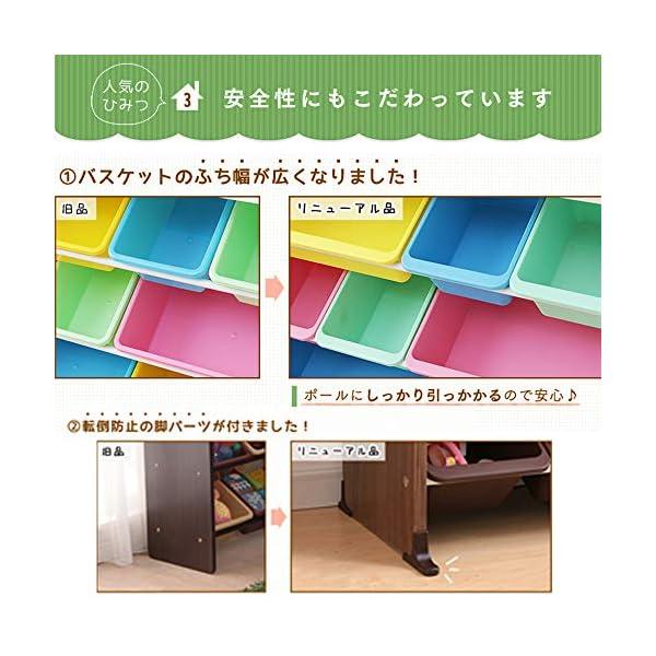 アイリスオーヤマ おもちゃ箱 天板付き ブラウ...の紹介画像5