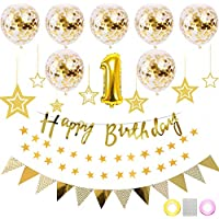 YANX 誕生日 飾り付け セット ゴールド きらきら風船飾り HAPPY BIRTHDAY 装飾 華やか おしゃれ バースデー デコレーション 男の子、女の子