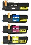 〔 ZAZ 〕4色セット  PR-L5600C-19 (ブラック) , PR-L5600C-18 (シアン), PR-L5600C-17 (マゼンタ) , PR-L5600C-16 (イエロー) 〔大容量タイプ〕 互換 トナー カートリッジ   対応機種: NEC MultiWriter 5600C 5650C 5650F