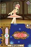 「プリンセスバレリーナ ~夢みる4人のプリマドンナ~」の関連画像