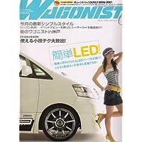 WAGONIST (ワゴニスト) 2007年 06月号 [雑誌]