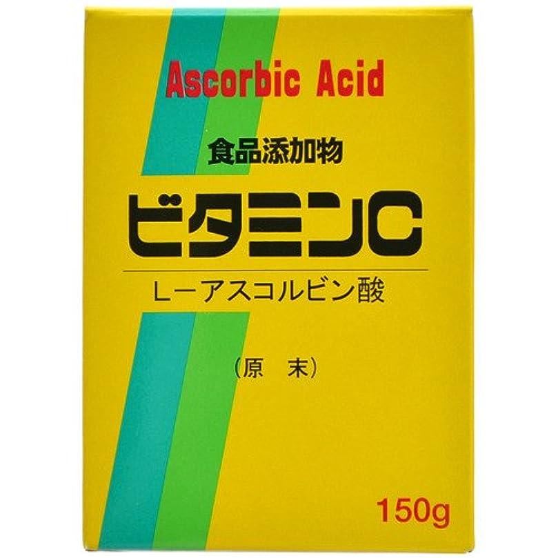 誕生嫌な把握昭和製薬 ビタミンC 150g