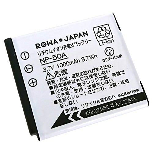 【実容量高】PENTAX ペンタックス Optio A36 S10 S12 S20 の D-LI122 D-LI68 互換 充電式リチウムイオン バッテリー【ロワジャパンPSEマーク付】