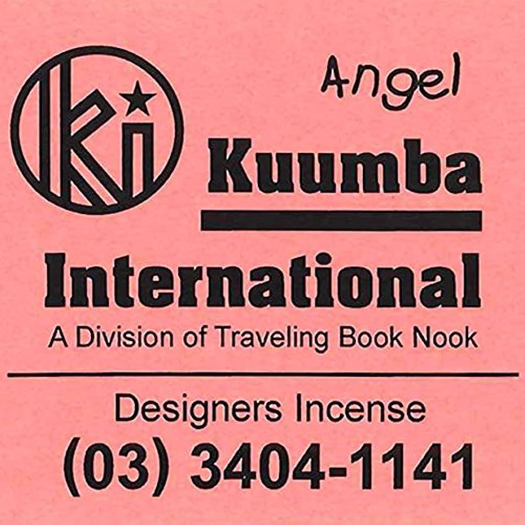 ピアニスト電池ソビエトKUUMBA / クンバ『incense』(ANGEL) (Regular size)