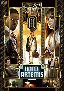ホテル・アルテミス 犯罪者専門闇病院