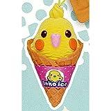 インコアイス ストラップ 4:オカメレモンチーズケーキ 奇譚クラブ ガチャポン