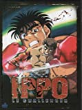 IPPO Le Challenger (coffret 5 DVD - Edition Collector )