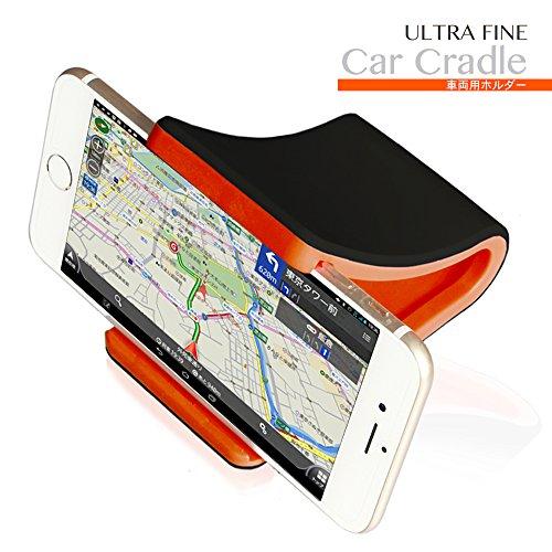 【1年保証】 ULTRA FINE スマホ車載ホルダー/ Car Cradle カークレイドル/ミニマウント/カースタンド/iPhone6S ・ 6S plus対応/ Elastomer素材(フランス産)/スマートフォン全機種対応/1年保証/ (Mini Mount, ブラック)