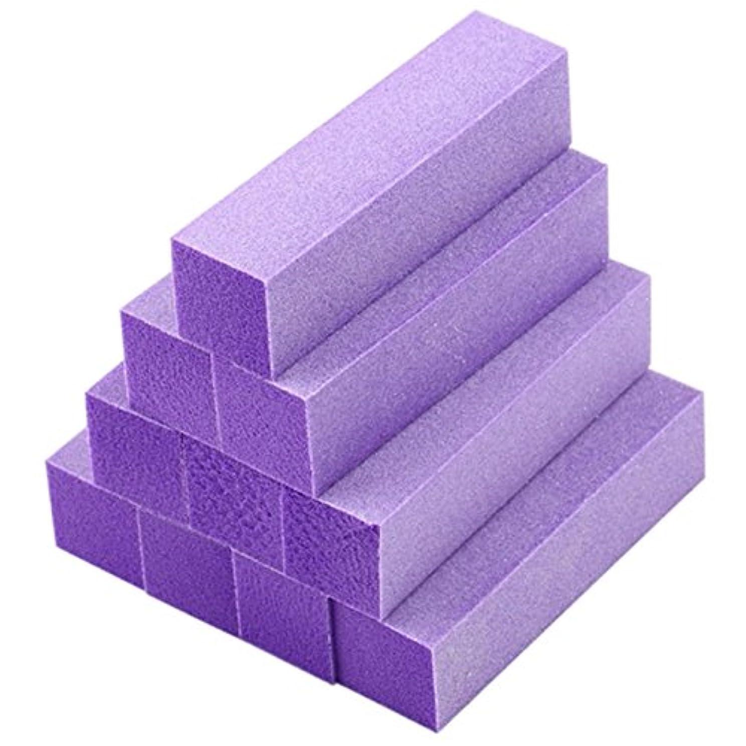 演劇すき深くACAMPTAR 10xバフ研磨 バッファブロックファイル アクリルペディキュアマニキュアネイルアートチップ (色:紫)