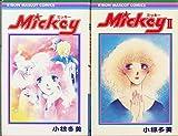 Mickey / 小椋 冬美 のシリーズ情報を見る