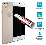 【ShineZone】Apple iphone 6 Plus 5.5インチ専用強化ガラスフィルム 0.3mm 超薄型.表面硬度9H・ラウンド処理・飛散防止処理・ 高透過率 ・撥油性保護フィルム