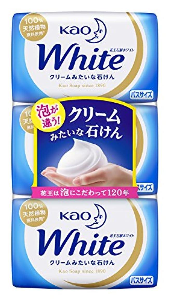 ライン天井化粧花王ホワイト バスサイズ 3個