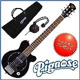 【今ならヘッドホン・プレゼント!】PIGNOSE / PGG-200 BK ・アンプ内蔵ギターの定番!ピグノーズ / ブラック