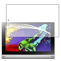 【riseオリジナル】Lenovo タブレット YOGA Tablet 2 with Windows SIMフリー lenovo yoga tablet 2 10インチ フィルム専用超光沢 指紋軽減 気泡を逃しやすく画面が見やすい 指紋を軽減する高品質液晶保護フィルム (lenovo yoga tablet 2 10, 超光沢フィルム3枚パック)