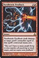 マジック:ザ・ギャザリング 類電の反響/Parallectric Feedback (レア) ※英語版 / ギルドパクト / シングルカード GPT-EN071-R