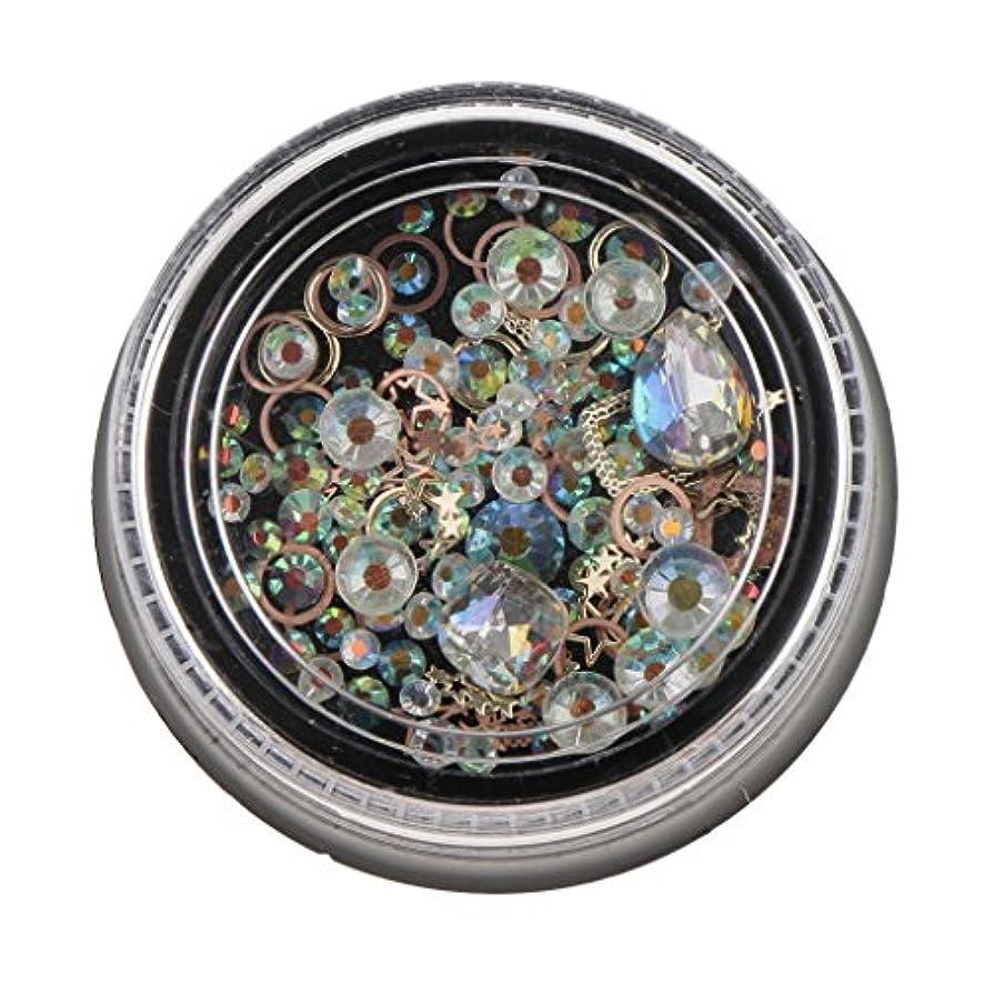平均スカイ反射ネイルアートチャーム 3D ネイルアート ビーズ キラキラ 装飾 ネイルポリッシュ UVジェル 2タイプ選べる - 2#