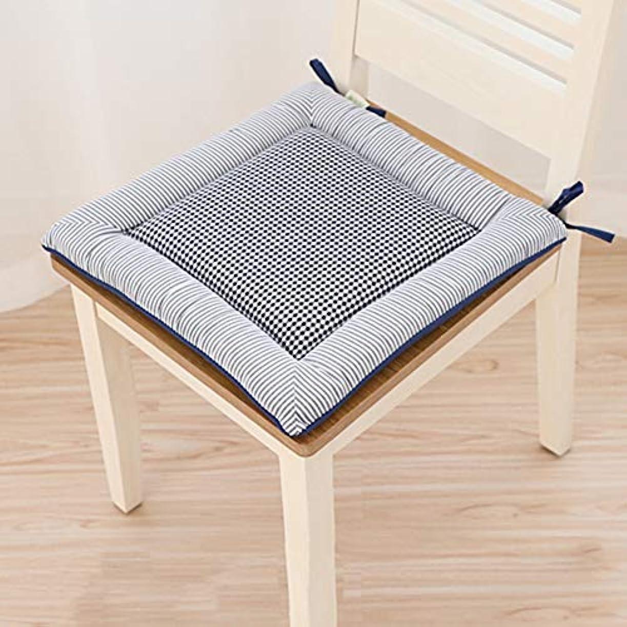 薬局洋服ミュート厚く ダイニング ソフト クッションを椅子します。 Stuhlkissen クッション枕 坐骨神経痛の痛みのため パッド の オフィス キッチン 庭の車に座って -B 40x40cm
