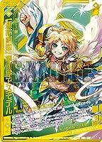 Z/X-ゼクス-/B28-087 【運命剣臨】拳優星アスモデル SFR