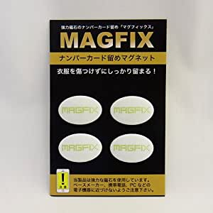 MAGFIX(磁石タイプ ゼッケン留め) ホワイト×ライムグリーン