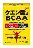 グリコパワープロダクション酸&BCAA ハイポトニック粉末ドリンク グレープフルーツ風味 1袋 (12.4g) 10袋