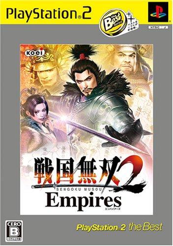 戦国無双2 Empires PlayStation 2 the Bestの詳細を見る
