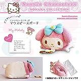 サンリオ・キャラクターズ ノナカ・コレクション 『マイメロディ』 マウスピース・ポーチ