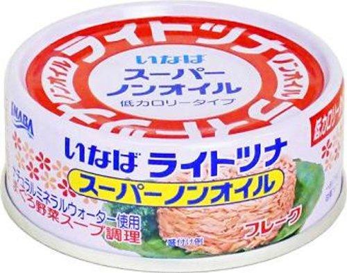 低糖質高タンパク低カロリー食品のノンオイルライトツナ