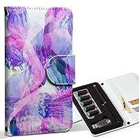 スマコレ ploom TECH プルームテック 専用 レザーケース 手帳型 タバコ ケース カバー 合皮 ケース カバー 収納 プルームケース デザイン 革 紫 ピンク 水彩 012529