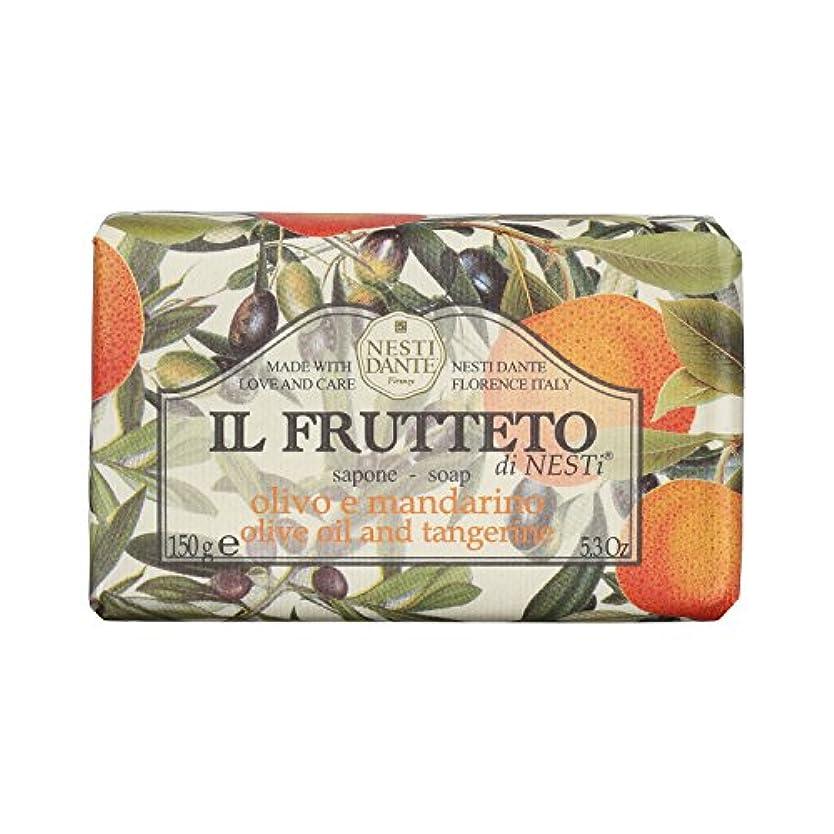 判定おもしろいトマトNesti Dante ネスティダンテ フルッテートソープ オリーブ&タンジェリン 150g
